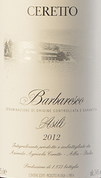 Barbaresco Asili 2014
